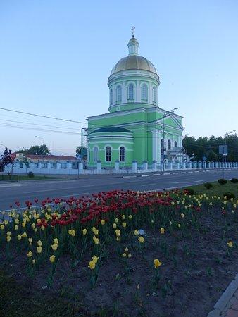 Ozyory, Russia: Сквер недалеко от отеля