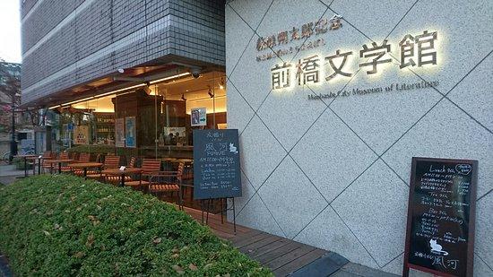 Maebashi Bungakukan