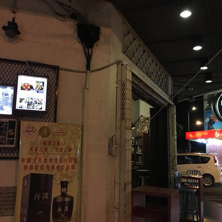 Party Play Lifestyle Cafe: photo2.jpg