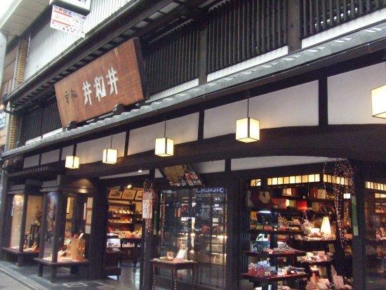 Kyogoku Iwai