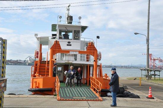 Imizu Horioka Port