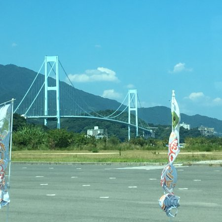 廣島縣照片