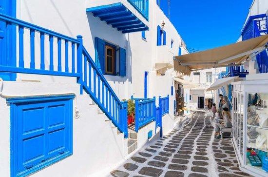 Mykonos Shore Excursion: Private Old...