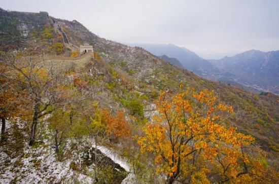 Grande Muralha da China e Olympic...