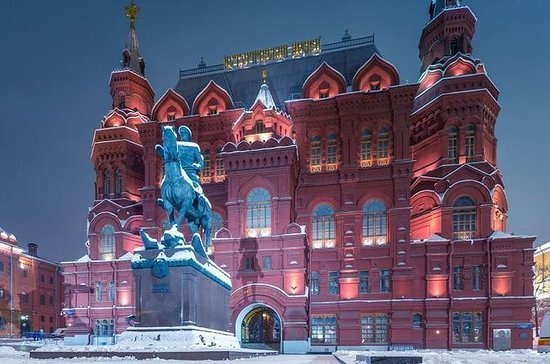 Red Square and State Historical