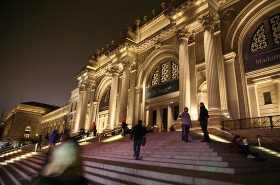 Metropolitan Museum of Art Tour och ...
