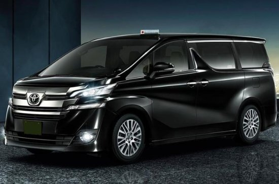 Private Arrival Transfer : Kansai International Airport to Osaka City