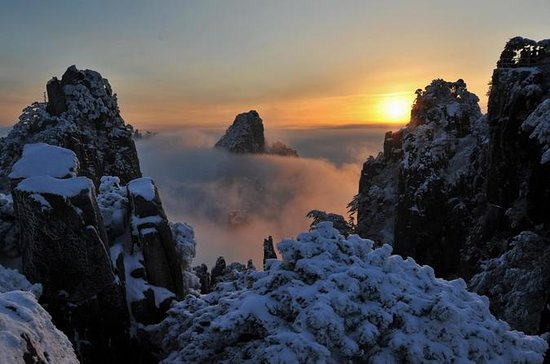 Private Three-Day Huangshan(Yellow Mountain) Tour from Hangzhou by...