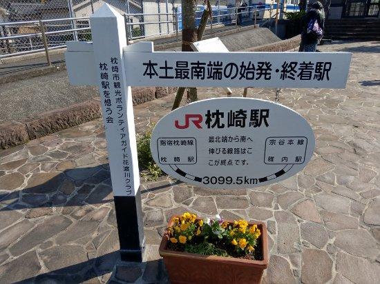 Makurazaki, Japón: IMAG0073_large.jpg