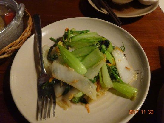 Cau Go Vietnamese Cuisine Restaurant: 野菜の炒め