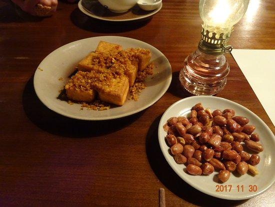 Cau Go Vietnamese Cuisine Restaurant: おつまみと豆腐