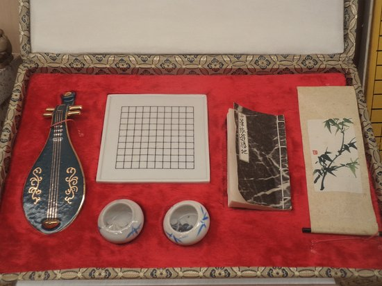 The Nihon Kiin Ichigaya Honin