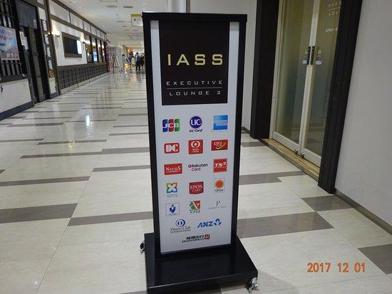 IASS Executive Lounge 1