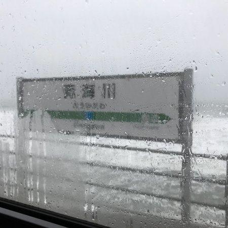 Joetsu, Japón: photo1.jpg