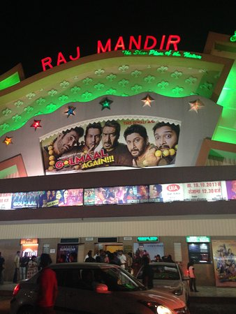 Raj Mandir Cinema: Facade of the building
