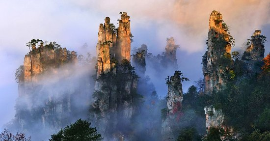 Zhangjiajie, Cina: getlstd_property_photo