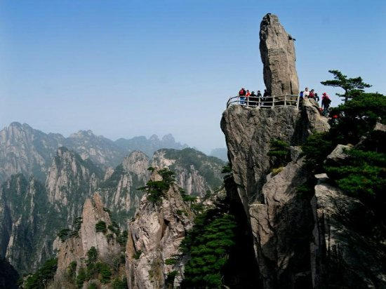 Huangshan, China: getlstd_property_photo