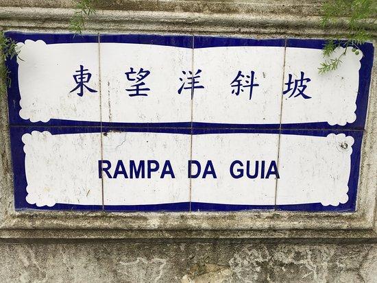 Guia Fortress: 기아요새 표지