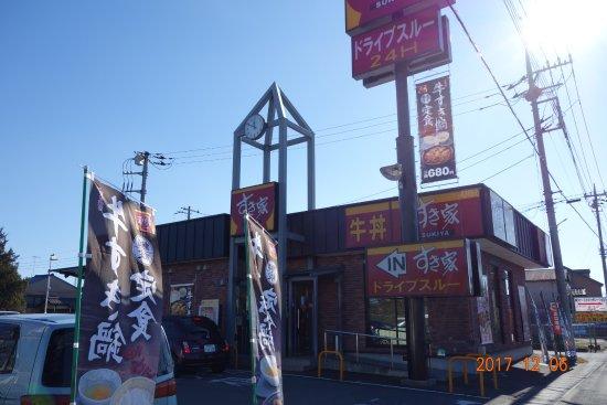 Foto de Sakai-machi