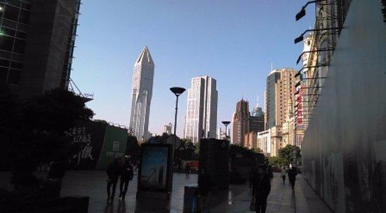 Riverside Promenade (Bingjiang Da Dao): Vista exterior