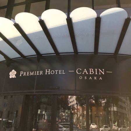 CABIN大阪飯店照片