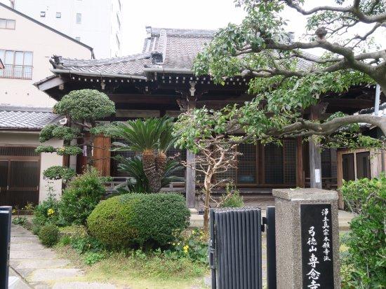 Senen-ji Temple