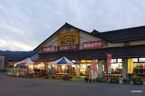 Kazuno, Japan: あんとらあ直売所は、道の駅かづの(通称あんとらあ)のテナントの一つです