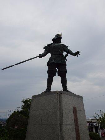 Chosokabe Motochika Statue