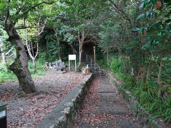 Chosokabe Motochika Tomb