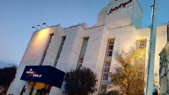 Dan Boutique Jerusalem: Entrance