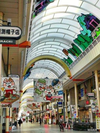 Takamatsu Tamachi Shopping Street