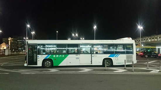 Nagai Transport