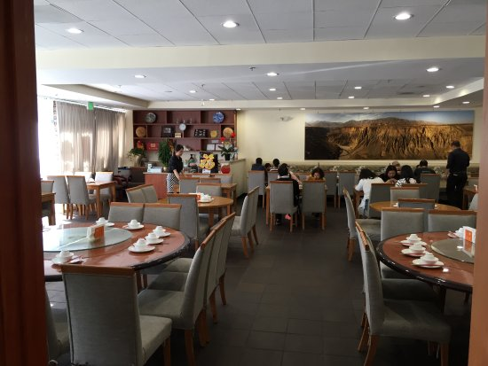 Lomita, CA: 13b. Rui Ji Sichuan Cuisine 瑞吉川菜坊