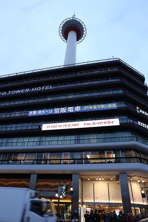 Kyoto Tower Hotel Photo