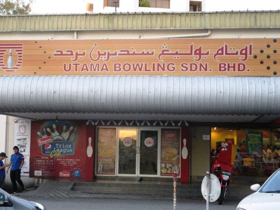 Utama Bowling Centre