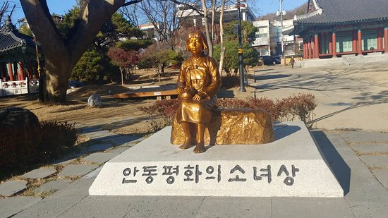 Andong, South Korea: 소녀상