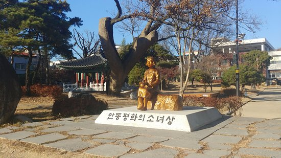 Andong, South Korea: 소녀상3