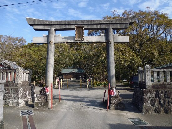 Onnda Hachimangu