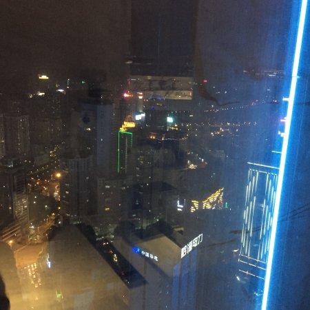 Guiyang, China: Room and view.