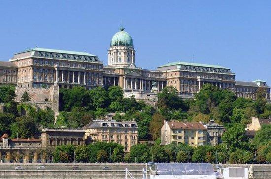 Recorrido de medio día por Budapest...