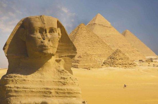 Découvrez le Caire et Louxor avec...