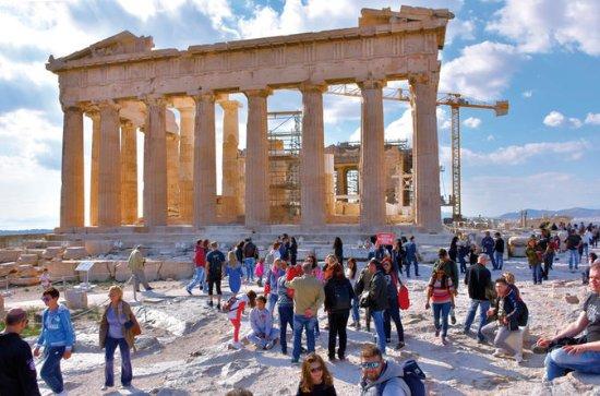 Athens Old Town Small Group Walking Tour: Acropolis, Monastiraki and...