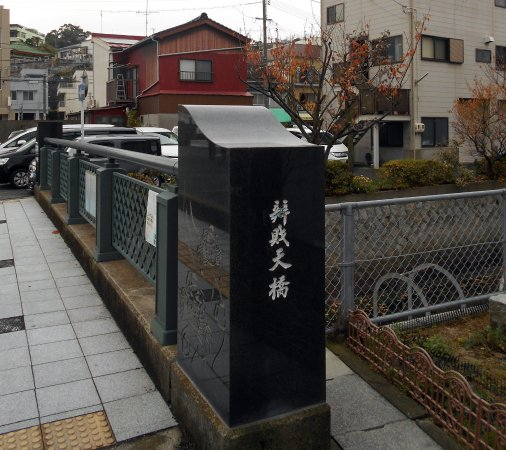 Misuzu Kaneko Uta no Komichi
