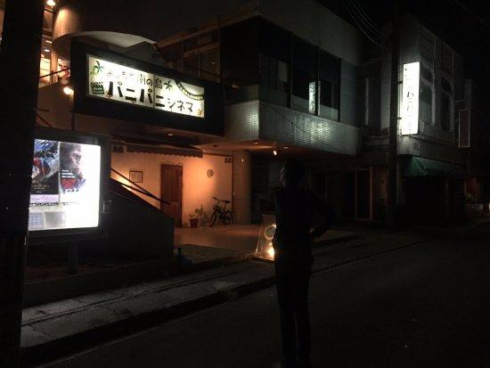 Yoshimoto Minami no Shima Panipani Cinema