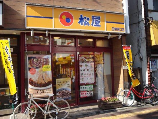 Nishitokyo, Giappone: ご存知、庶民の味方の松屋、田無南口店