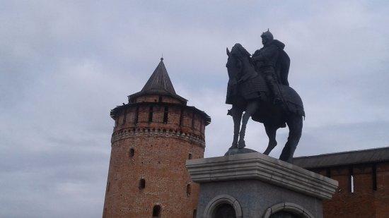 Statue of Dmitriy Donskoi : Памятник Дмитрию Донскому