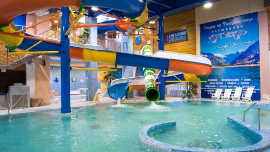 Aquapark Belovodiye