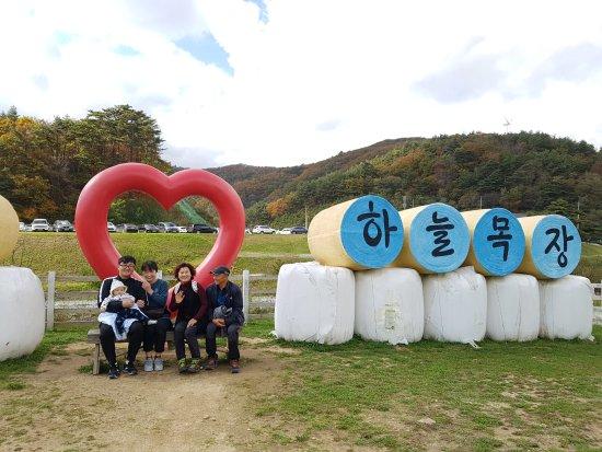 Viajes a Pyeongchang-gun