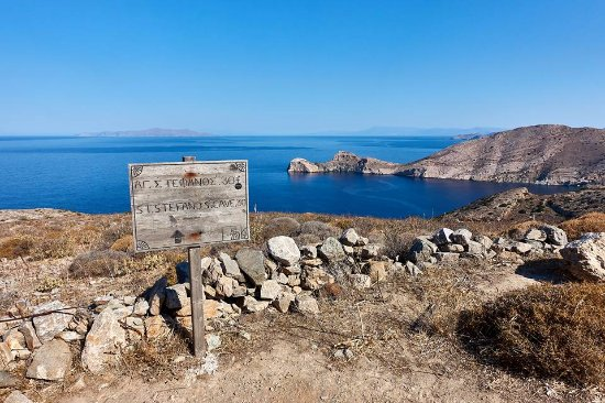 Галиссас, Греция: Way to Agios Stefanos