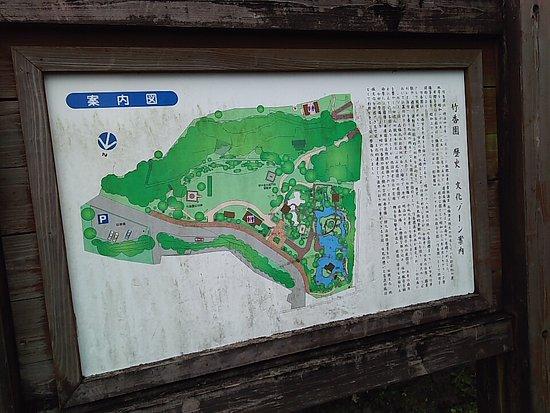 日南市照片